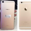 Отзыв о Meizu E2: Похожий на айфон 6 - Meizu E2
