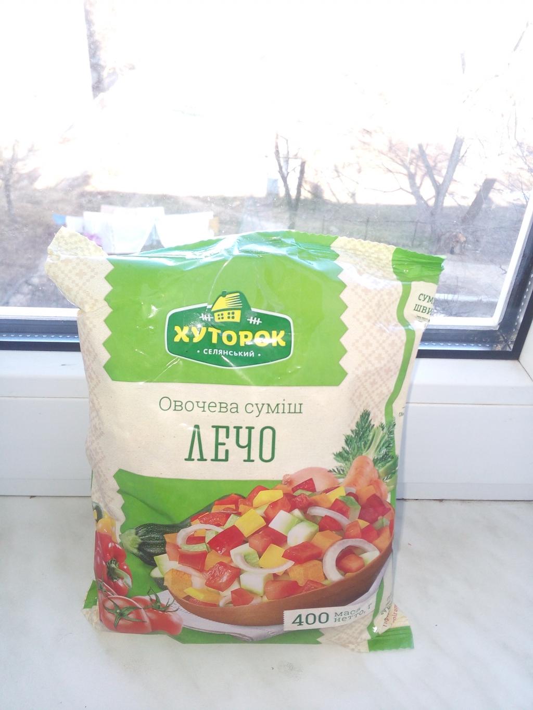 Замороженные овощи ТМ Хуторок (Рудь) - Овощная смесь Хуторок Лечо: такой перчик мне нравится