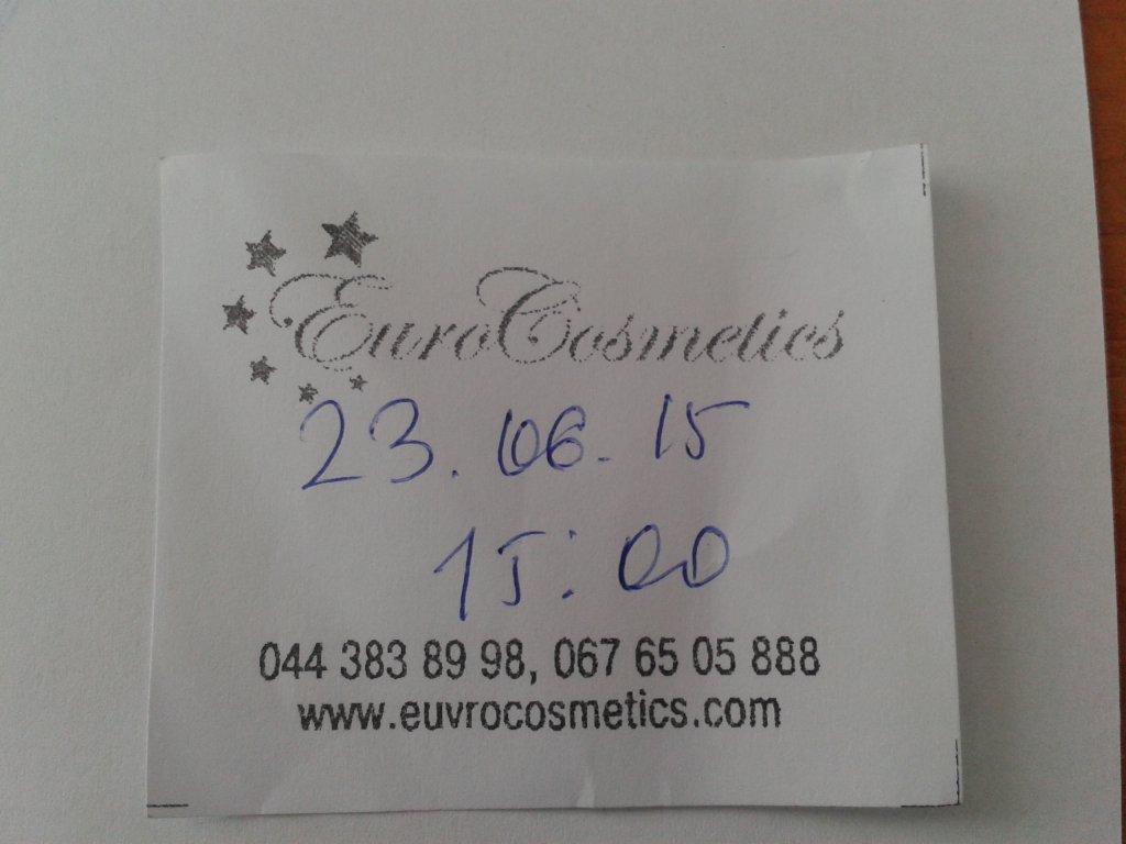 Euro Cosmetics - Euro Cosmetics или Дешели будьте осторожны