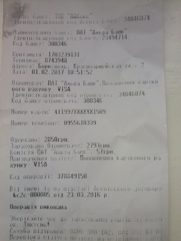 Интернет-магазин M.Digitals - Мошенник кинул на деньги