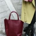 Отзыв о BlankNote интернет-магазин: Стильная сумка от украинского производителя