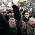 Отзыв о Евромайдан: