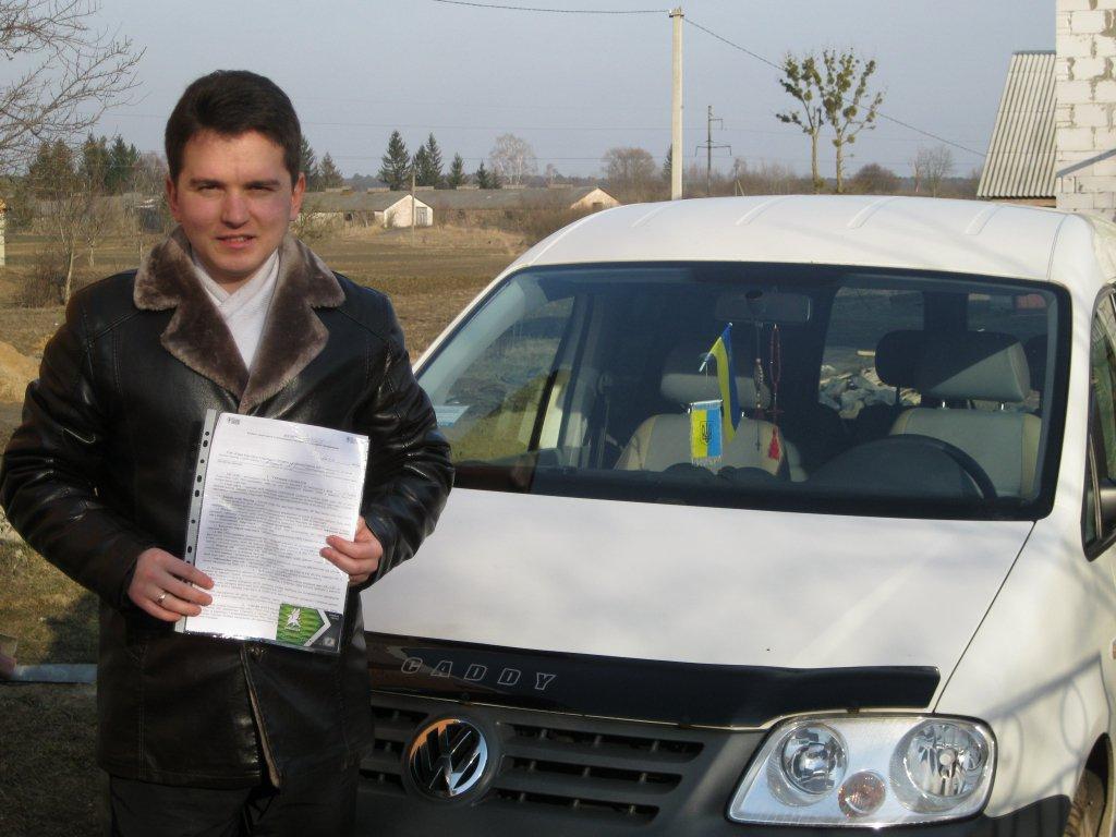 SmartCardGroup - Деленів М. С.- керівник з економіки та маркетингу