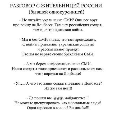 Евромайдан - Не мое, просто понравилось