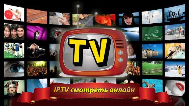 Edem.tv - Я выбираю лучшее!