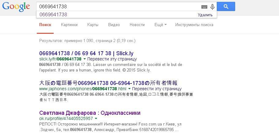 LuxPL.com - не рекомендую!