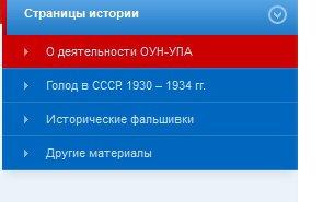 Посольство России в Украине -