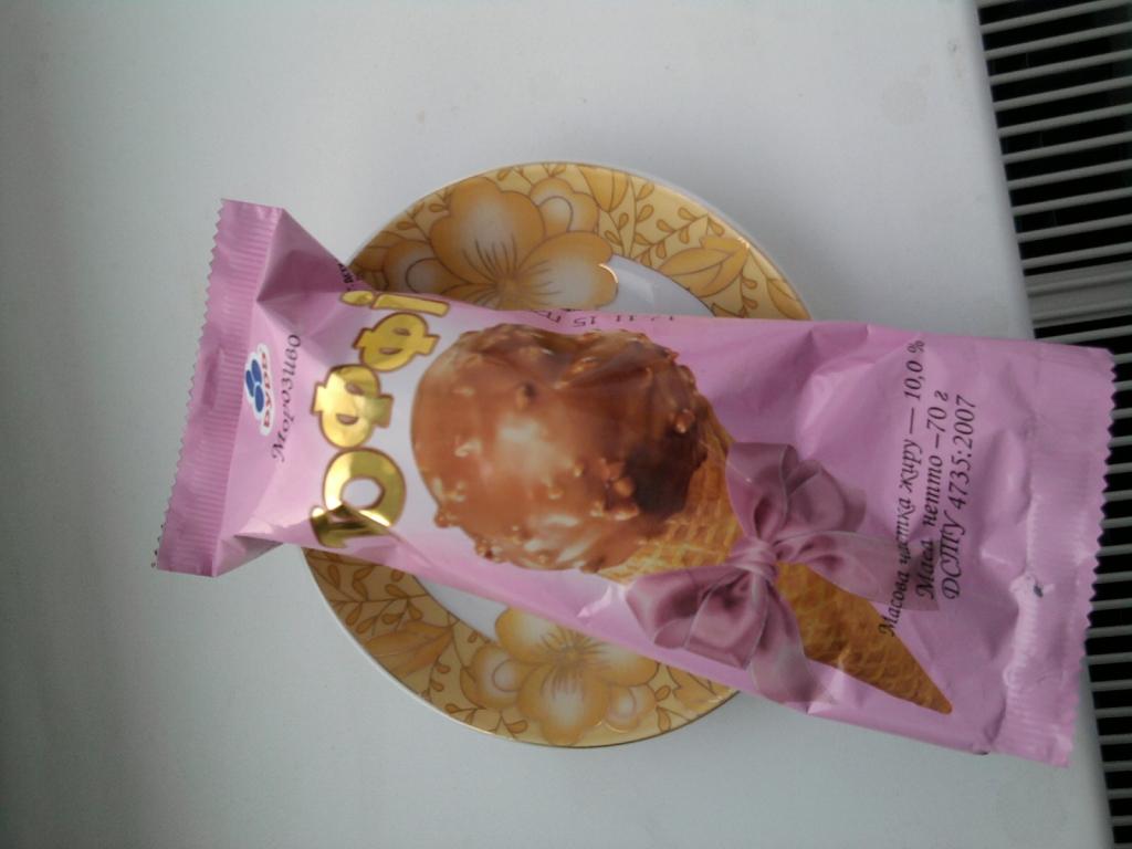 ТМ Рудь - Мороженое Рудь Тоффи: дешево и совсем не сердито