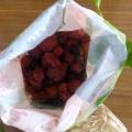 Отзыв о Замороженные овощи ТМ Хуторок (Рудь): Компотная смесь Хуторок Витаминка от Рудь: деткам, мамам и всем-всем-в