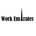 Отзыв о Work Emirates: Сергій, м. Тернопіль, Україна