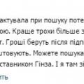Отзыв о Work Emirates: Наталя, Івано-франківська обл., Україна