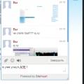 Отзыв о Интернет провайдер PEOPLEnet: ну и я добавлю