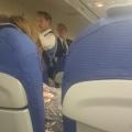 Отзыв о Air France KLM (Эйр Франс КЛМ): Супер комфортный перелет