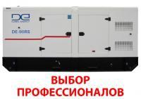 Интернет магазин Дизель Генератор - Промышленные генераторы от Дизель Генератор
