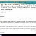 Отзыв о Bigl.ua / Бигль юа: bigl.ua ни за что не отвечают!