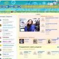 Отзыв о Zvonok.ua: Zvonok.ua - голосовые поздравления