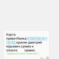 Отзыв о OLX: МОШЕННИК АЛЕКСАНДР 068 327 13 19, 097 668 2972 Одесская область