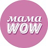 МамаWOW - Проект-вдохновение МамаWOW