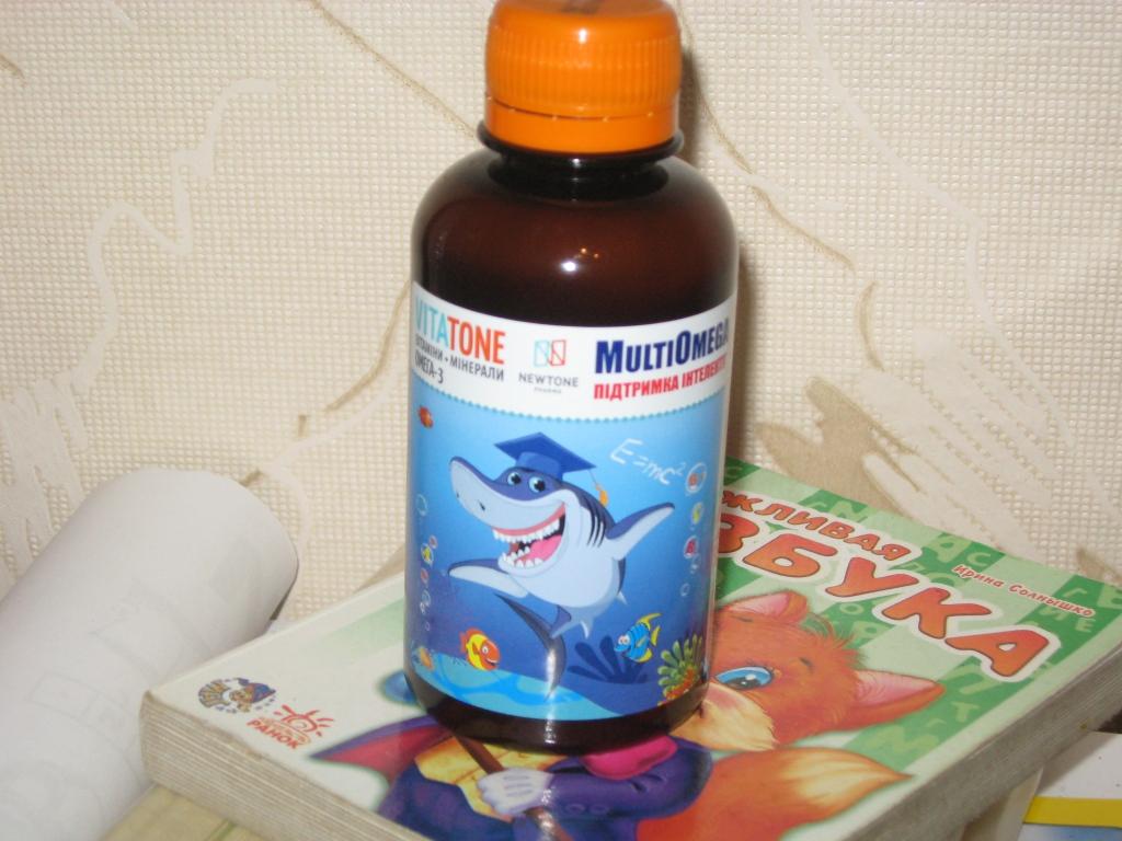 VitaTone витамины для детей с комплексом Омега-3 - МультиОмега jn ВитаТон