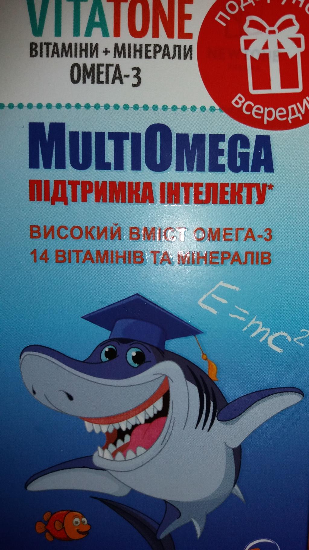 VitaTone витамины для детей с комплексом Омега-3 - Для хорошего зрения и отличного поведения)