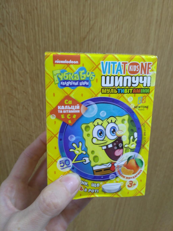 VitaTone Kids шипучие мультивитамины - Смачно шипить VITATONE Кідс