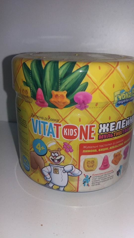 VitaTone витамины жевательные - VITATONE Kids желейні пастилки - Отзыв о VitaTone витамины жевательные