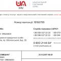 Отзыв о Безопасная сделка на OLX: UAPAY , обманывают клиентов