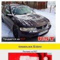 Отзыв о RST. ua: Будьте внимательны!!!!!