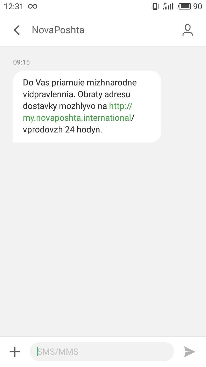 НОВАЯ ПОЧТА (Нова Пошта) - Как указать адрес доставки