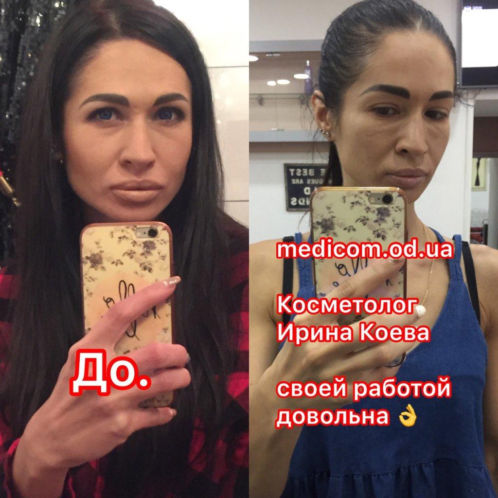 """Медиком - Аферисты центра красоты и здоровья """"Медиком"""" Коева И. и Айхам Алшариф"""