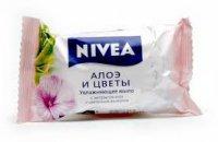 Твёрдое мыло ТМ Nivea