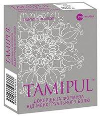 TAMIPUL™/ТАМИПУЛ™