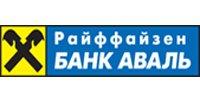 Райффайзен Банк Аваль