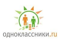 Социальный проект odnoklassniki.ru