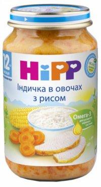 Мясо-овощное пюре Для детей ТМ HiPP