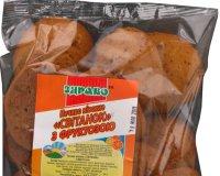 Печенье для діабетиків ТМ Здраво