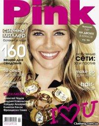 "Журнал  Женский - ""Pink"""