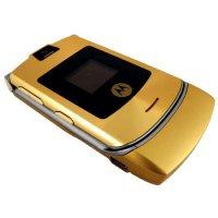 Motorola RAZR V3i Dolce&Gabbana