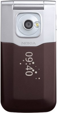 NOKIA 7510 Supernova Brown-Blue