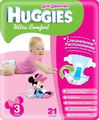 Детские подгузники Для девочек  ТМ Huggies