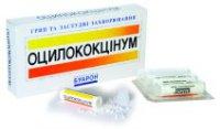 Оциллококцинум (Oscillococcinum)