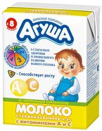 Молоко Для детей ТМ Агуша
