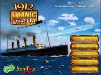 1912: Titanic Mystery (Логические)