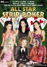 All Star Strip Poker (Эротические)