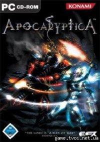 Apocalyptica (от 3-го лица)