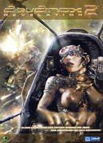 Aquanox 2: Revelation (Симуляторы)