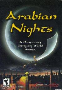 Arabian Nights (от 3-го лица)