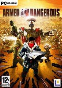 Armed & Dangerous (от 3-го лица)