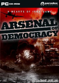 Arsenal of Democracy (Пошаговые TBS)
