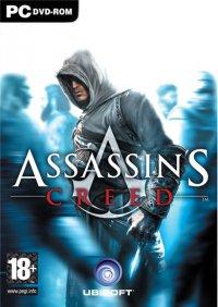 Assassin`s Creed Director`s Cut Edition (от 3-го лица)